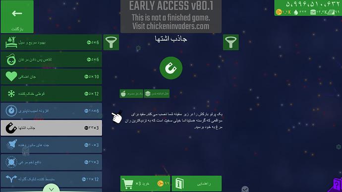 Screenshot (573)